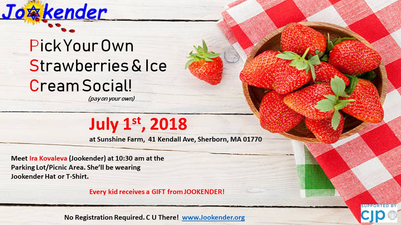 Pick Your Own Strawberries&Ice Cream Social