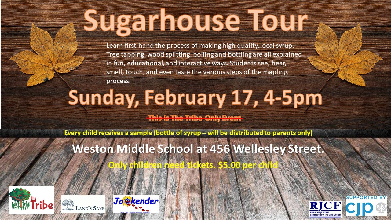 Sugarhouse Tour