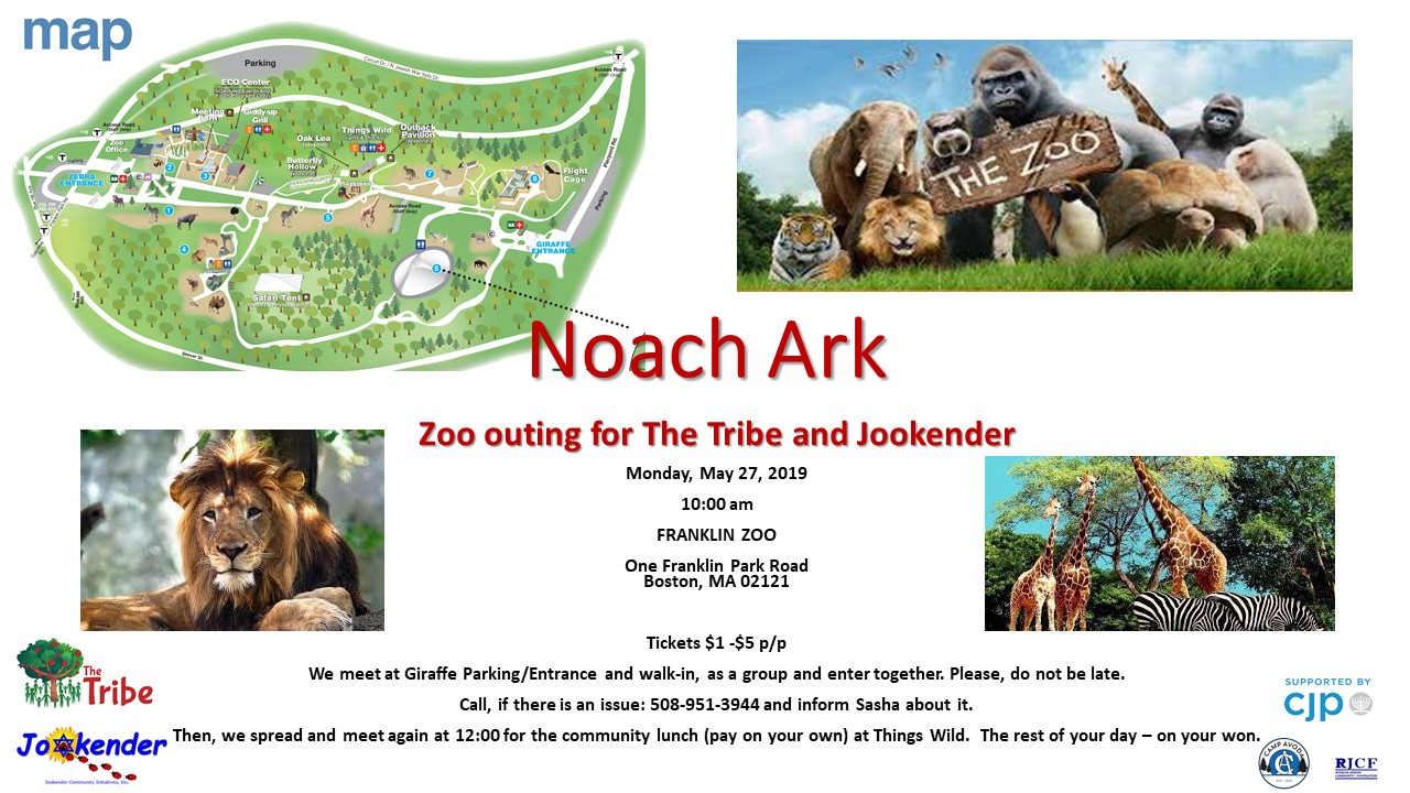 Noach Ark Zoo outing