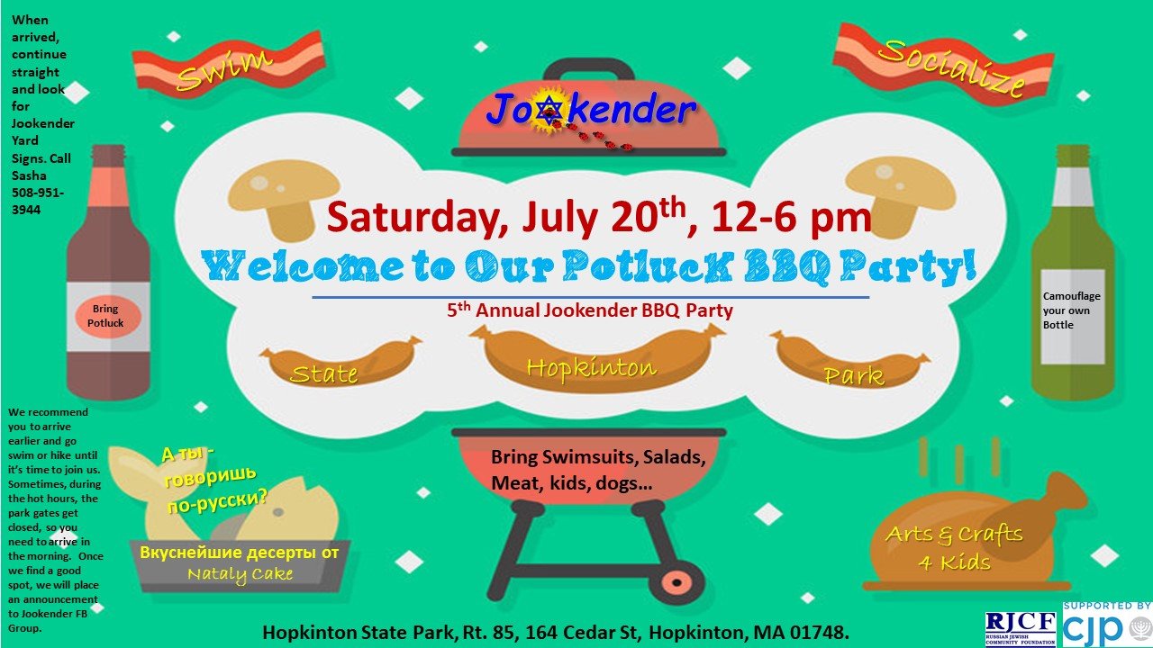 Free Jookender Annual BBQ Party