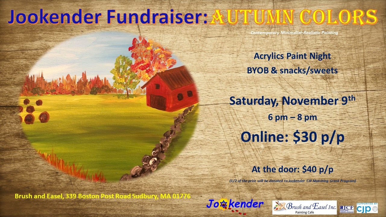 Fundraising Event: Autumn Colors