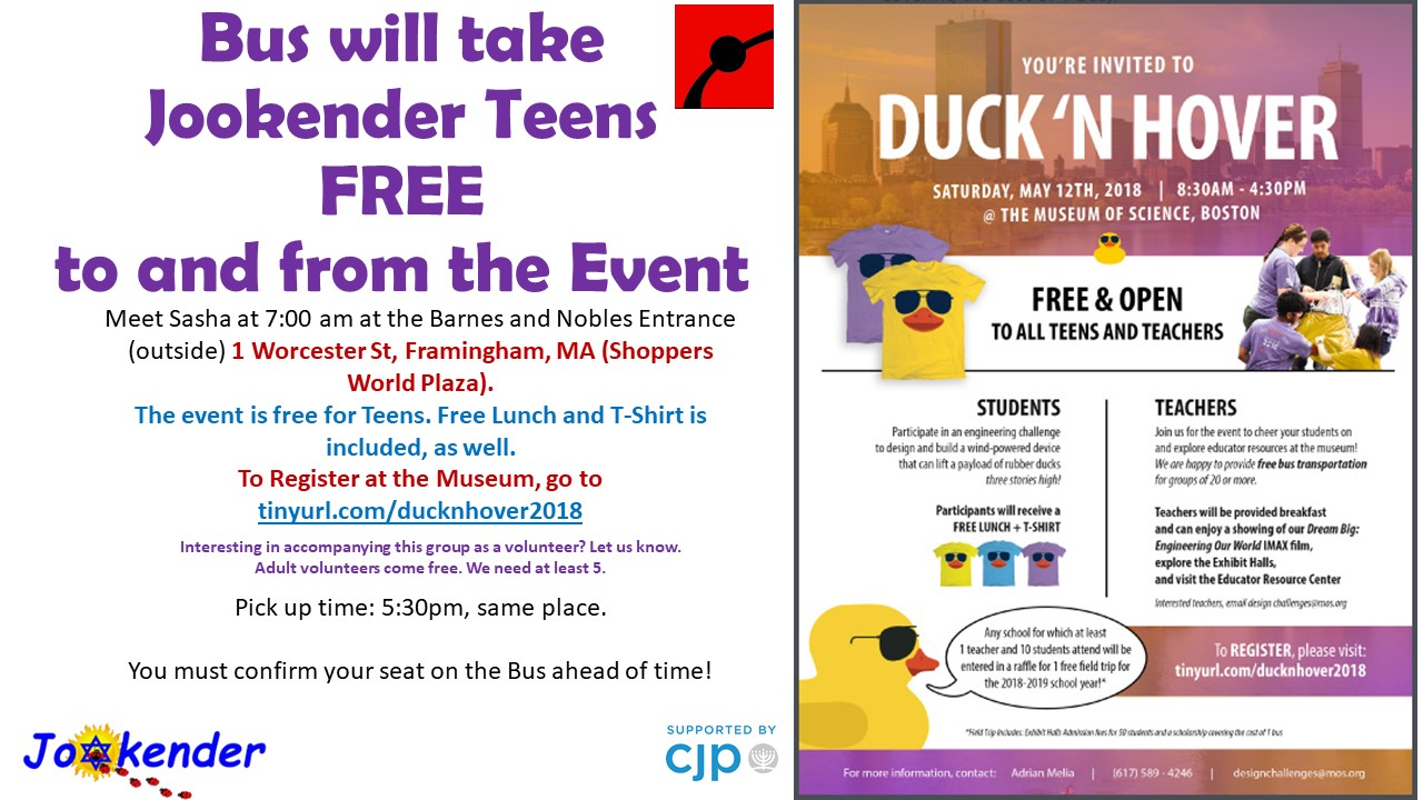 Duck'N Hover - Bus will take Jookender Teens to and from the Event