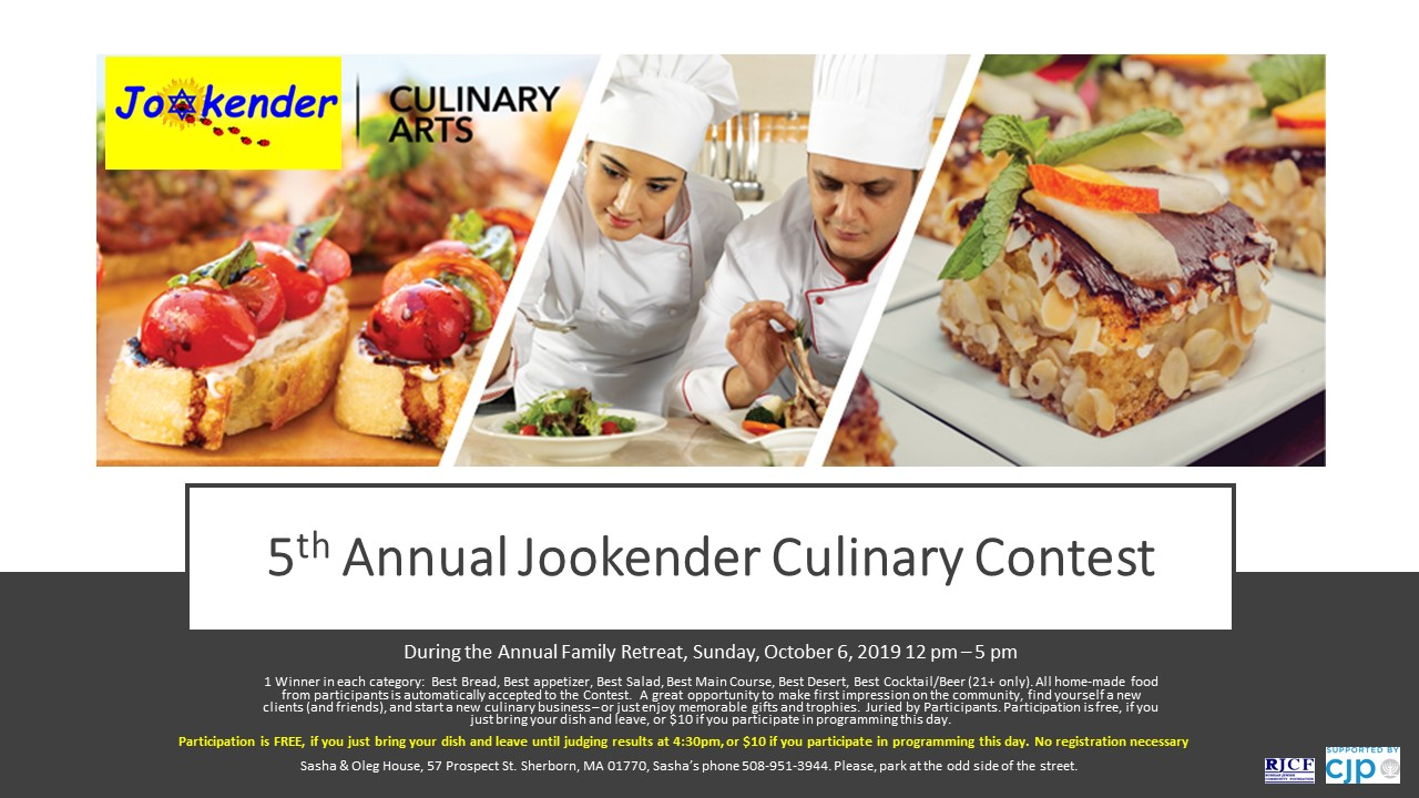 5th Annual Jookender Culinary Contest