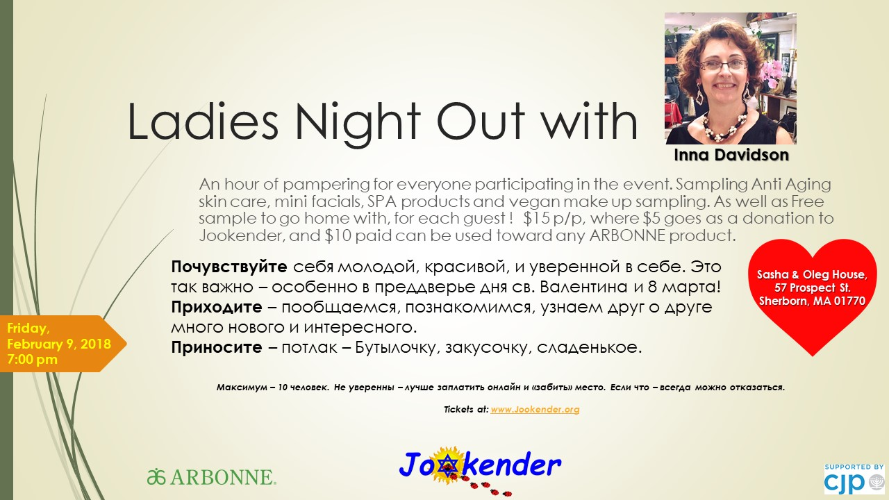 Ladies Night Out with Inna Davidson