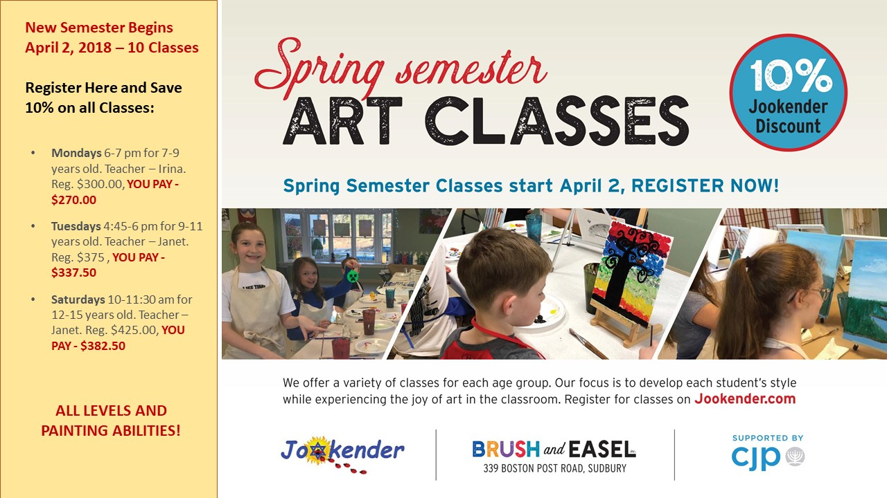 Spring Semester Art Classes