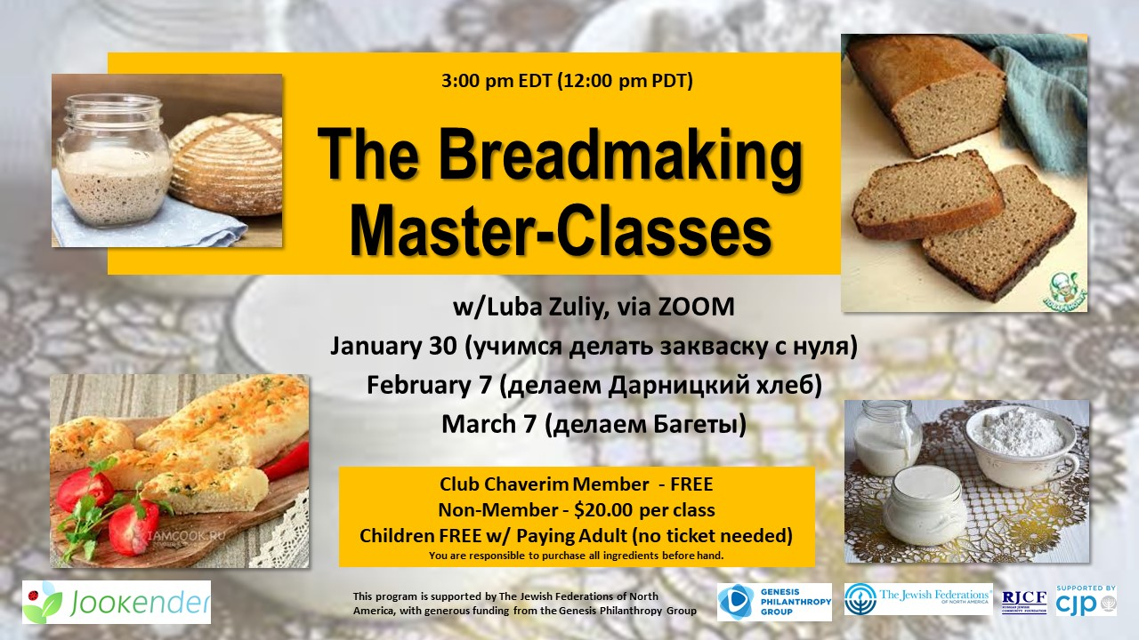 The Breadmaking Master-Class