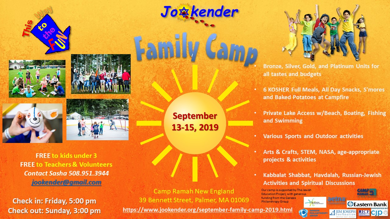 8th Jookender Family Camp - September 13-15, 2019