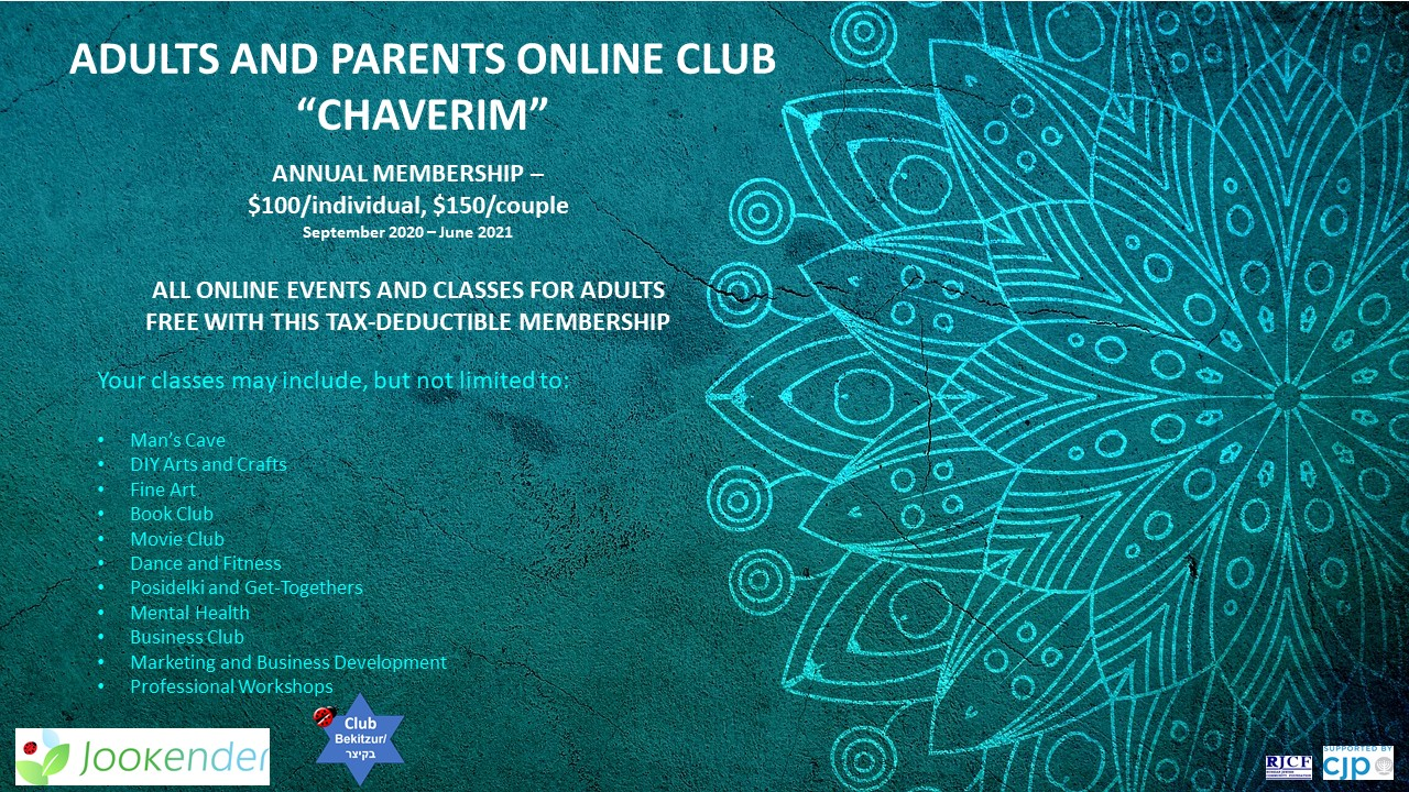 "Adults and Parents Online Club ""Chaverim"""