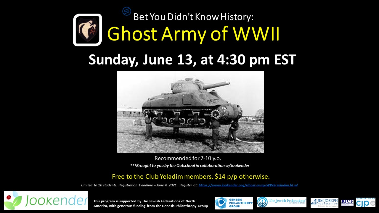 Ghost Army of WWII