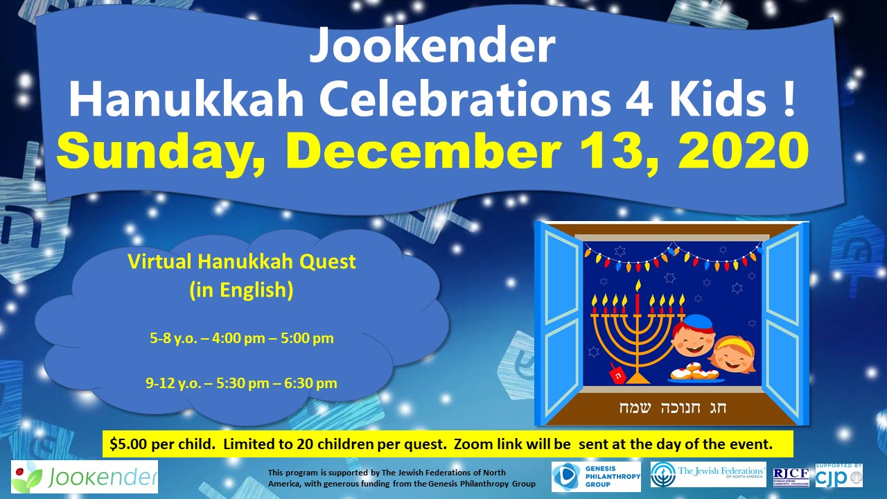 Jookender Hanukkah Celebrations 4 Kids!