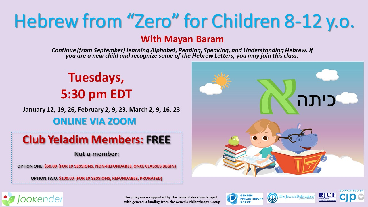 "Hebrew from ""Zero"" for Children 8-12 y.o."
