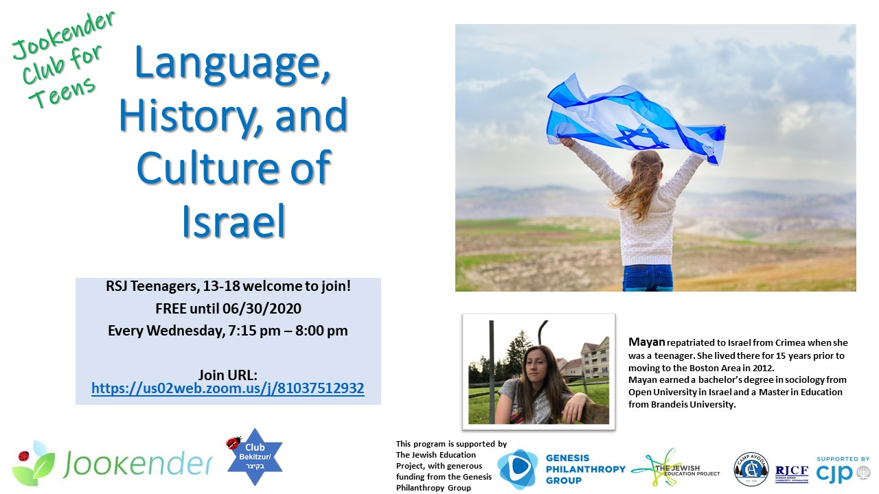 Language, History ad Culture of Israel
