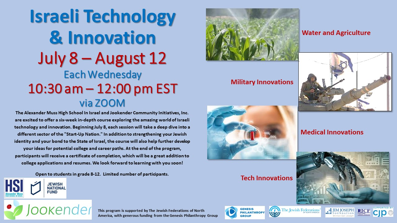 Israeli Technology & Innovation