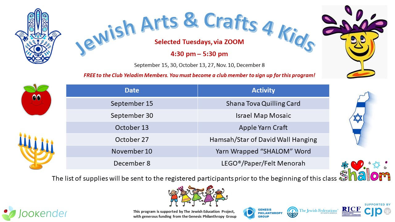 Jewish Arts & Crafts 4 Kids
