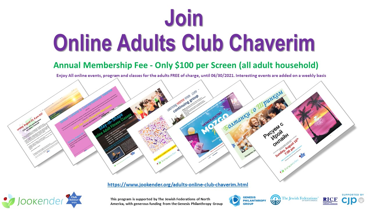 "Adult Online Club ""Chaverim"""