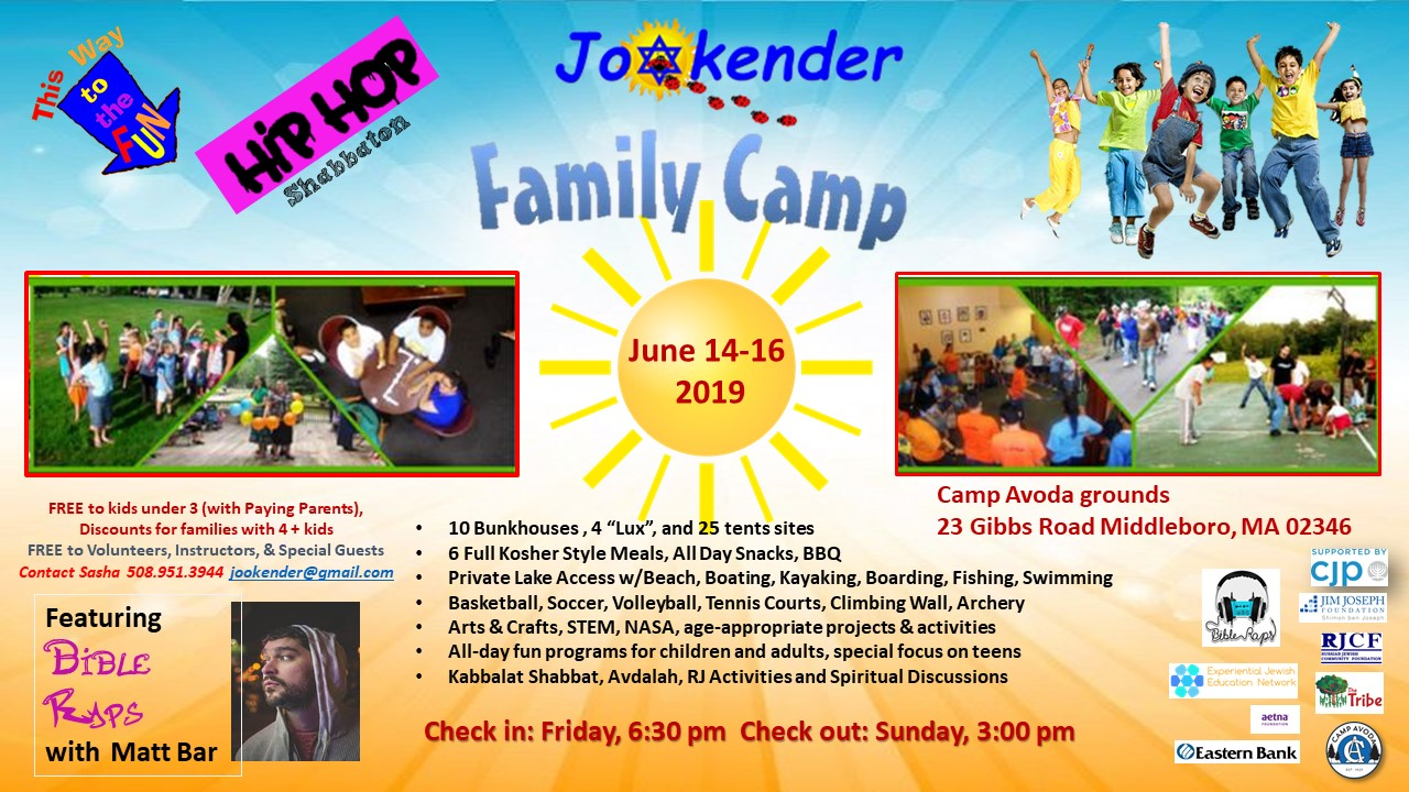 Jookender Family Camp