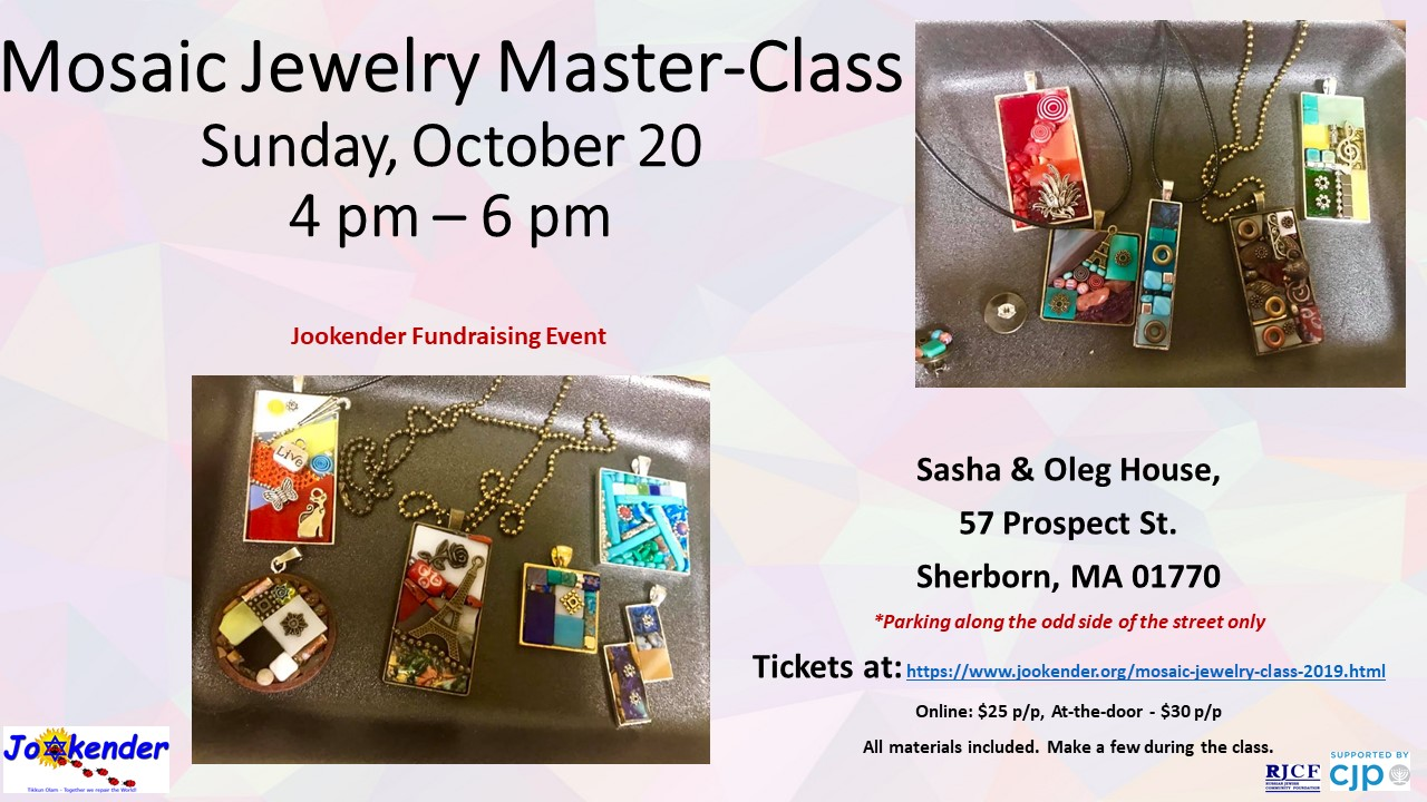 Fundraising Event: Mosaic Jewelry Master Class
