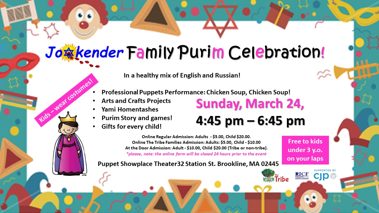 Family Purim Celebration!
