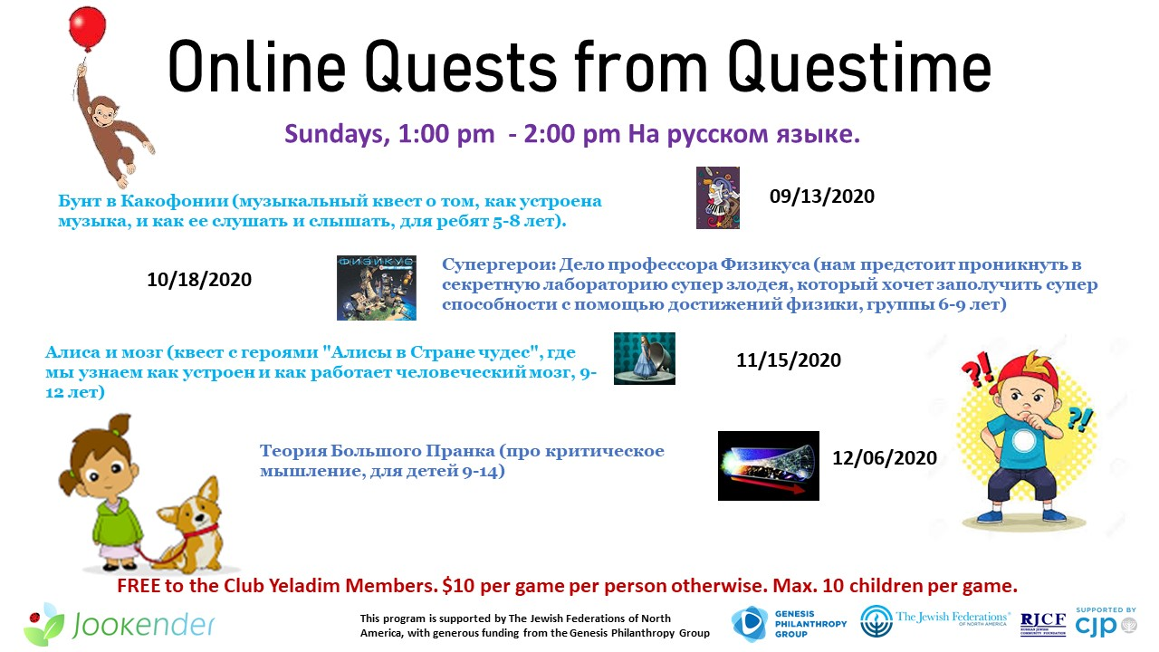 Online Quests from Questtime