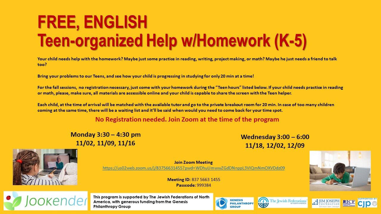 Teen-organized Help w/Homework