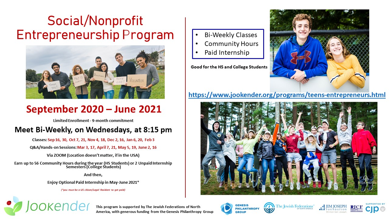 Social/Nonprofit Entrepreneurship Program