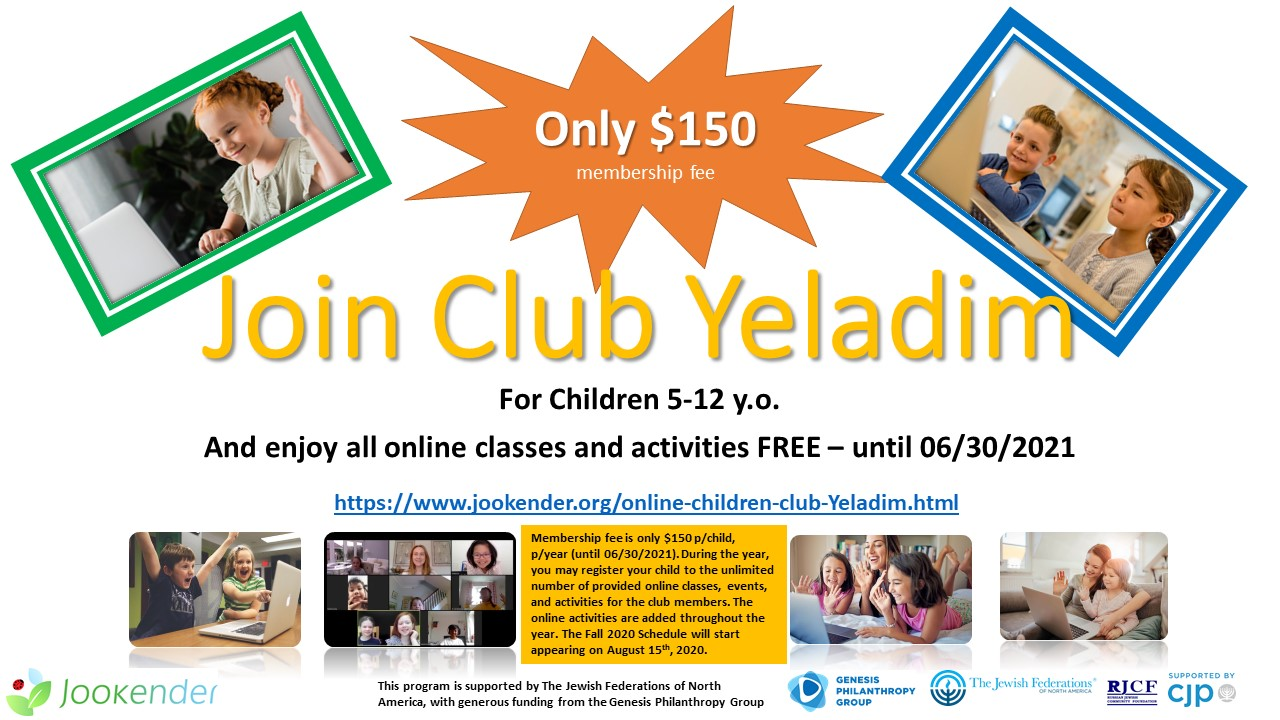 "Online Children Club ""Yeladim"""