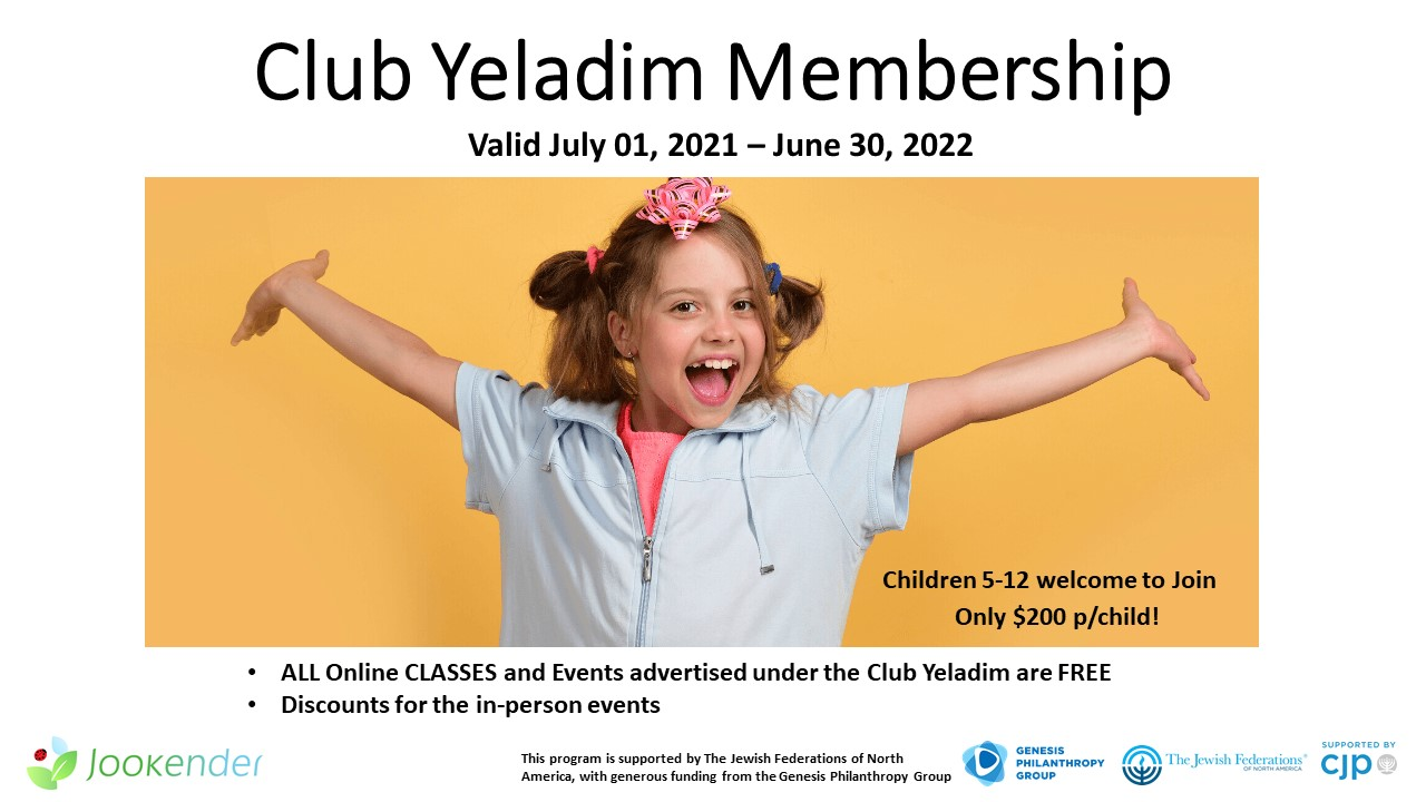 "Online Children Club ""Yeladim"" (5-12 y.o.)"