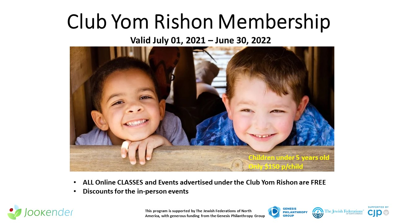 Yom Rishon Online Club (under 5 y.o.)