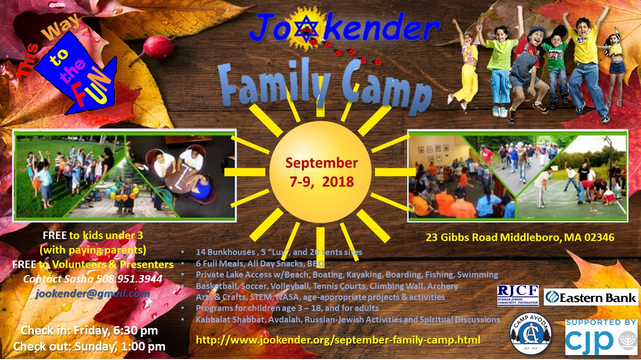 September Family Camp