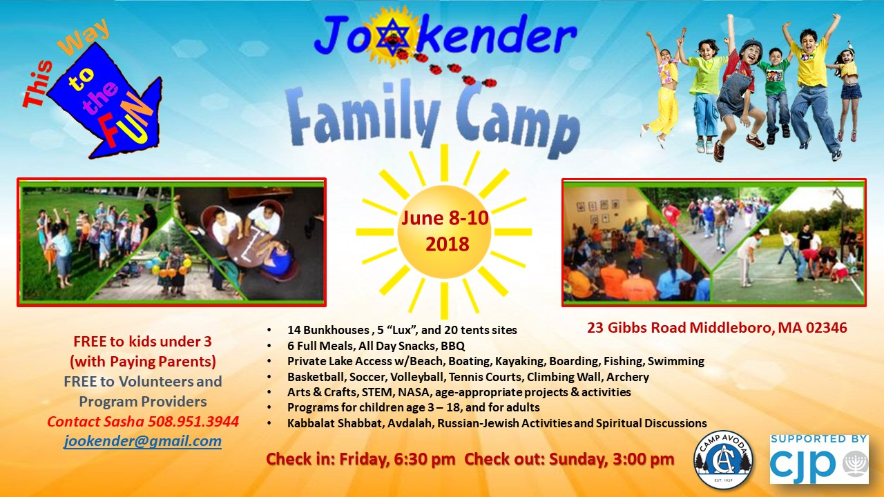 Jookender Family Camp in June