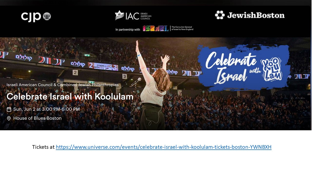 Celebrate Israel with Koolulam