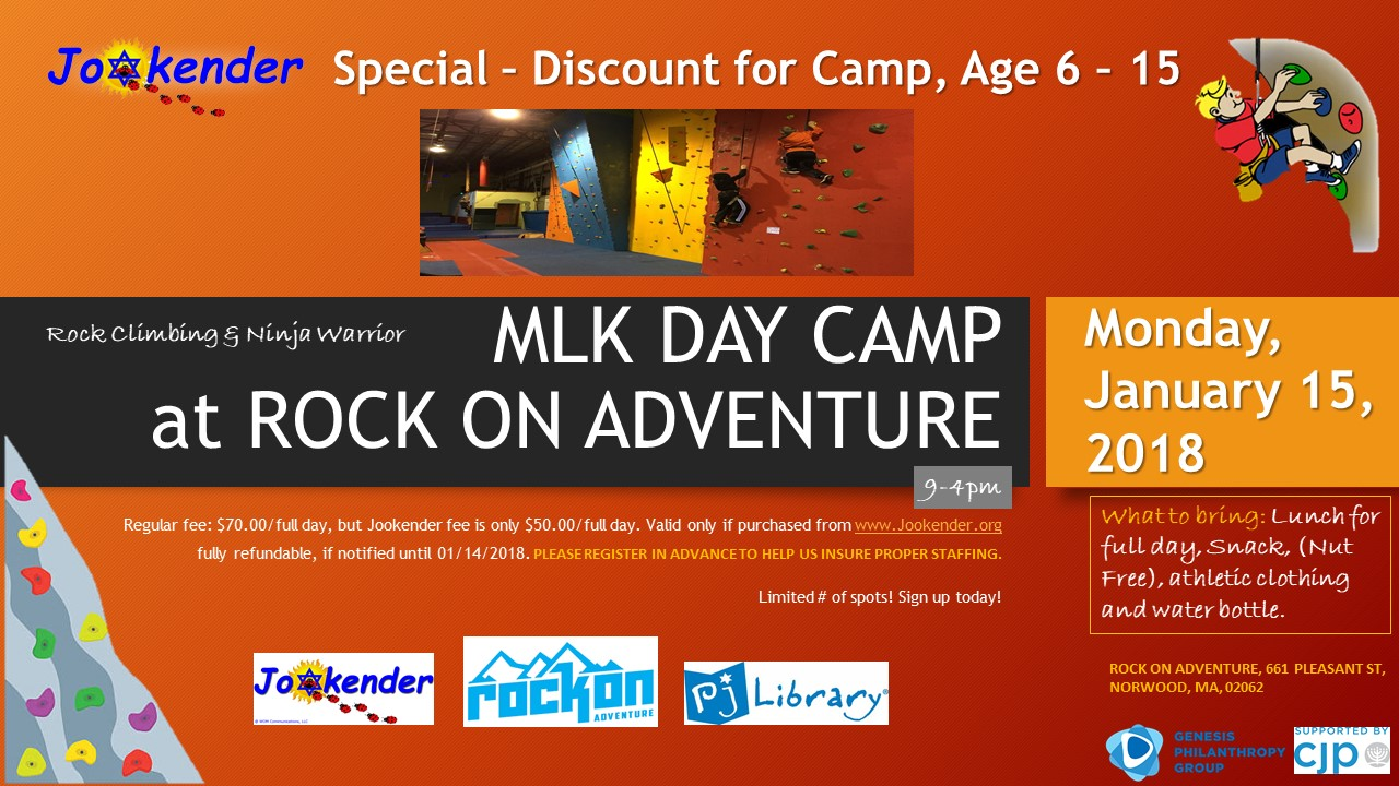 MLK Day Camp at Rock on Adventure