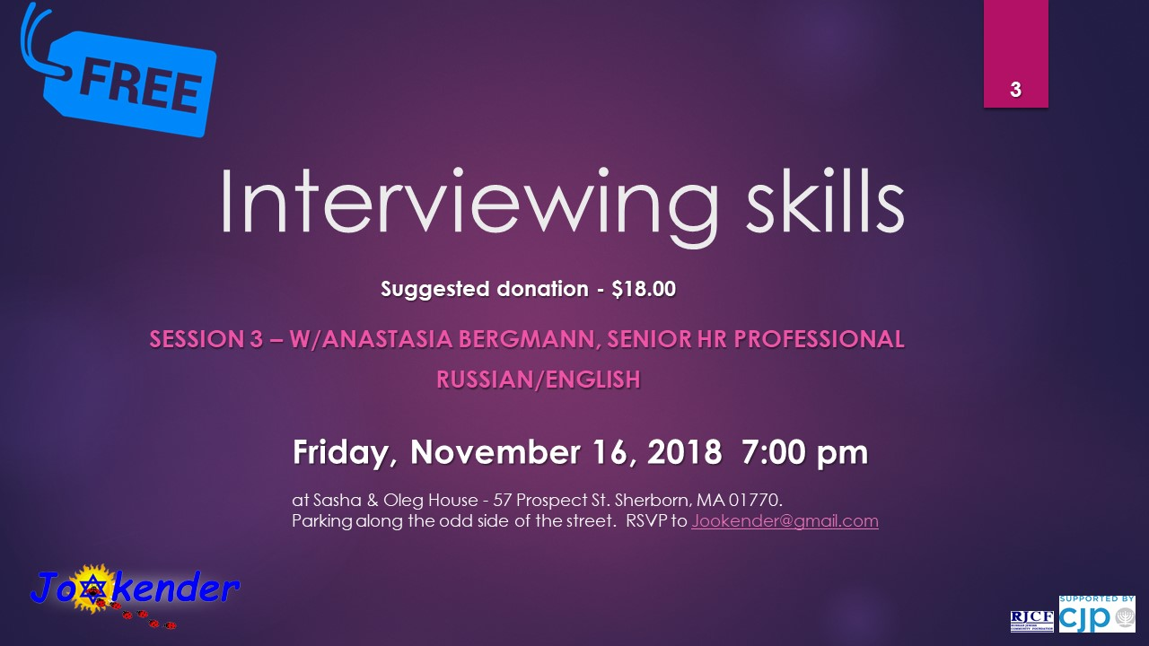 Interviewing Skills - Session Three with Anastasia Bergman