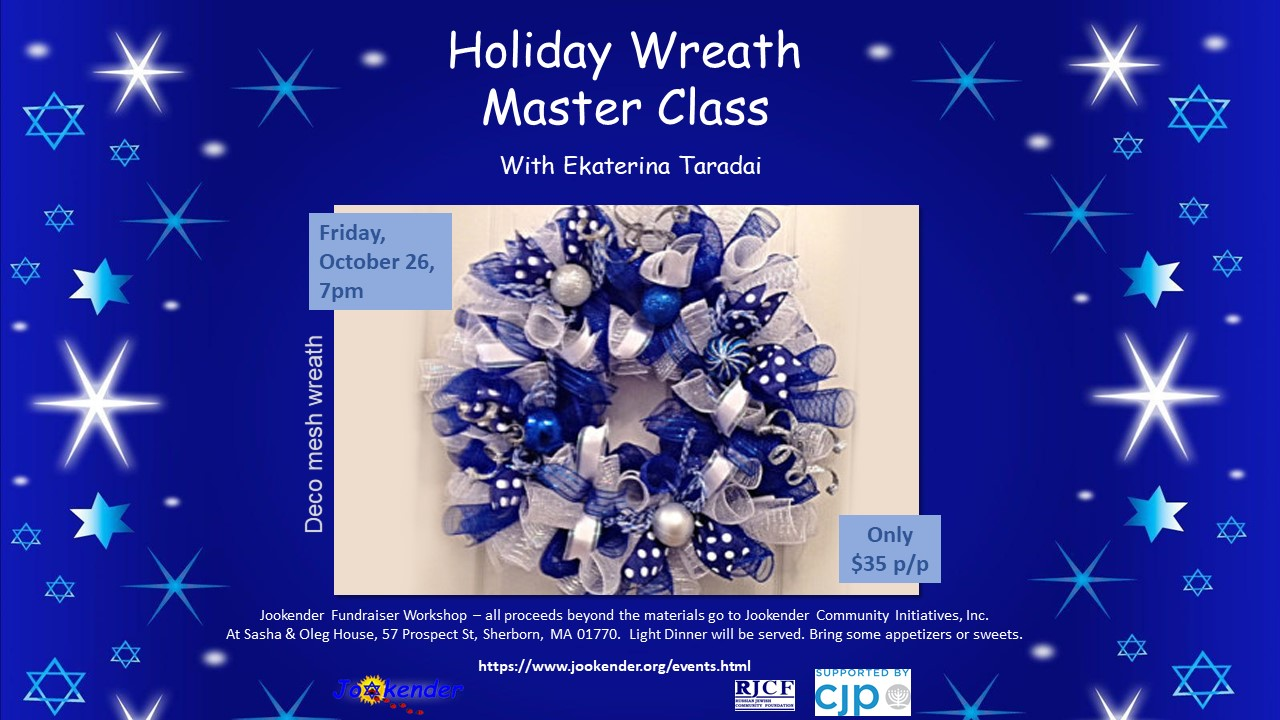 Holiday Wreath Master Class with Ekaterina Taradai