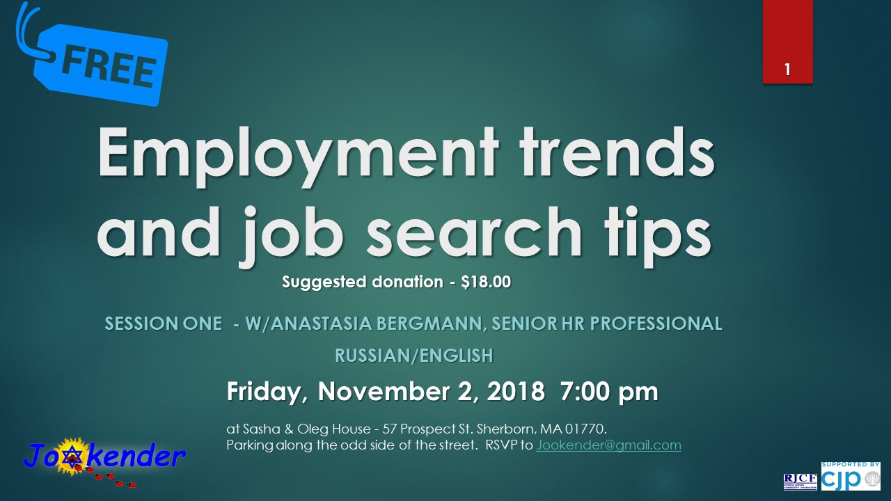Employment Trends and Job Search Tips - Session One with Anastasia Bergman