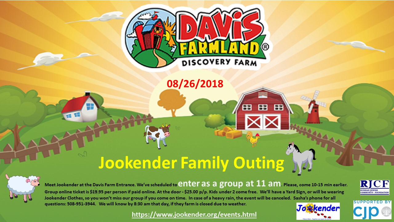 Jookender Family Outing - Davis Farmland