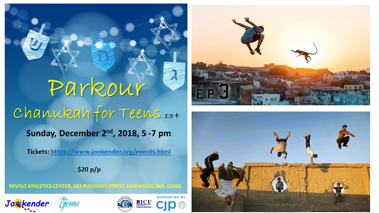 Parkour Chanukah for Teens